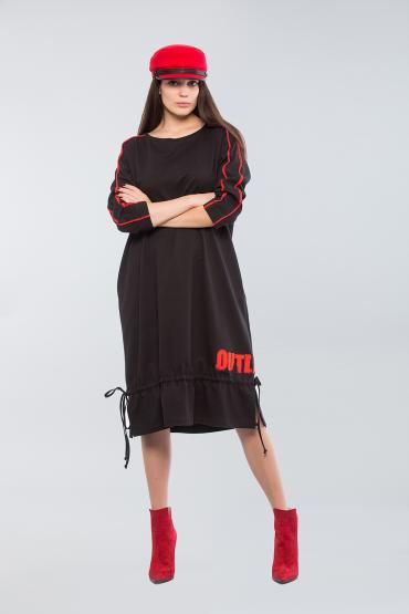 Трикотажное платье с надписью